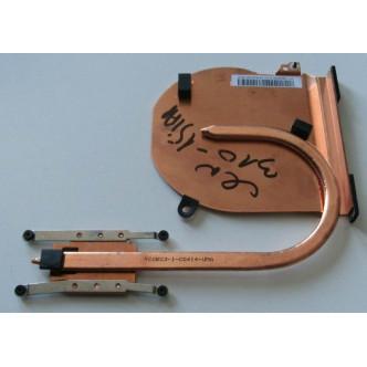 Пасивен охладител за Lenovo IdeaPad 310-15IAP
