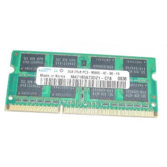 Samsung 2GB PC3-8500s DDR3-1066Mhz SODIMM