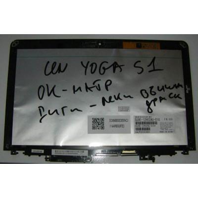 """Матрица Full HD с мултитъч дигитайзер за 12.5"""" Lenovo Yoga S1 Yoga 12 - СЪС ЗАБЕЛЕЖКА"""